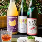 古月 - 16種類ご用意した【梅酒】 お好みのお料理と合わせてどうぞ。