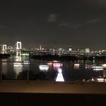 焼肉と夜景 醍醐 -