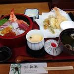 浜誉 - 海鮮ちらし定食