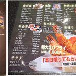 うお鉄 - メニュー魚鉄本店(愛知県碧南市)食彩品館.jp撮影