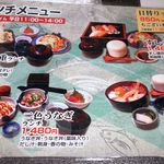 うお鉄 - ニュー魚鉄本店(愛知県碧南市)食彩品館.jp撮影