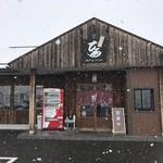 そば処 ひろ - 雪が降る山形!