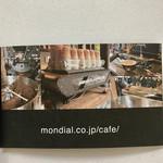 モンディアルカフェ328 -
