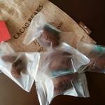 ショコラトリータカス - カカオケーキ 5個入り