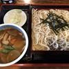 蕉風庵 巴屋 - 料理写真:つけけんちん 1,000円