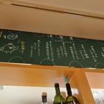 PIKOSHHHU - 洋食屋のスペシャルコース