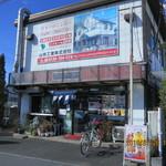 楽亭 - 店舗外観(中浦和駅西口徒歩3分)