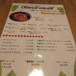 Italian Cafe AJITO - メニュー(ランチメニュー)