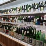 山カフェ - 日本酒1