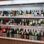 山カフェ - 日本酒2