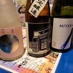 青森料理とおでん Jerry - 利き酒セット 1,000円