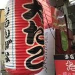 しらんがな!! -