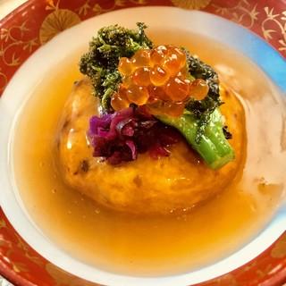 海老芋の餡掛け饅頭