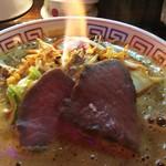 ラーメン246亭 - 炎の味噌ソバ燃えてます❗️