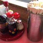 大成軒 - 料理写真:テーブルセット