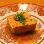 日本料理 たかむら - 前菜 ②  秋田産 鮟肝の旨煮 辛子で