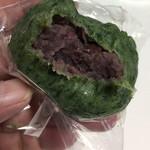 丸山菓子店 - よもぎの香りと、甘すぎないアンコがたまりません(^ω^)