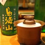 日本料理 たかむら - 鳥海山 初しぼり純米吟醸 無濾過生原酒 即詰生原にごり