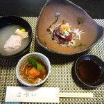 旅館 平利 - お通し、お刺身、汁物(お昼の3,000円コース)