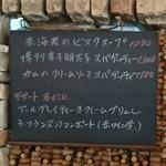 六甲厨房 -