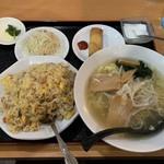 龍華 - チャーハン定食 980円