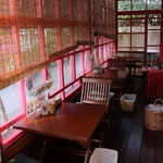 KAMOME KITCHEN -