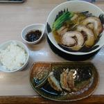 麺や暁 -