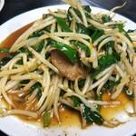 王味 - レバニラ炒め、食べやすい!
