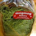 モグモグベーカリー - 料理写真:緑茶食パン・茗香