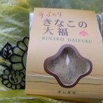 吉川食品 -