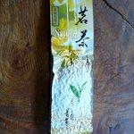 台湾高山茶 優香 - 料理写真:ジャスミン茶50g(1,365円)