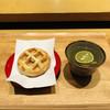 廣島 むろか - 料理写真:先付けの肉まんワッフル♡お腹ぺこぺこにして突撃しましょ♡