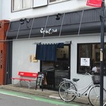 Ramenfukunoya - 与野駅東口直ぐ