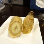 ロトブルワリー 麺や 天空 - バナナの天ぷら