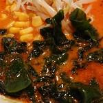えびすラーメン  - チャーシューより美味しかったワカメ。ライスにも合う優れもの。