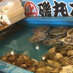 磯丸水産 - 貝がたまに塩吹くので見ていて楽しいです