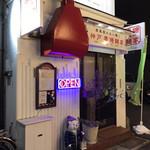 神戸零糖麺家 - 店の外観