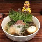 神戸零糖麺家 - ポルチーニヌードル+パルミジャーノレッジャーノ&ポーチドエッグ  1,404円(税込)