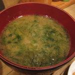 日本橋 鳥文 - 味噌汁