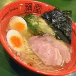 琉球新麺 通堂 - 通堂うま塩ラーメンおんな味玉子入り(930円)2019年1月