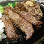 いきなり!ステーキ - ワイルドコンボ