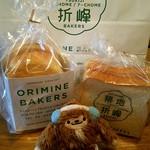 オリミネ ベーカーズ - ツレの手土産 食パン食べ比べ→ミルク感が強い方が好みの味でした♪