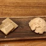 Bonne qúela - 焦がしバターとリエット