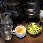 100786715 - サラダとスープ