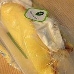 10079002 - バナナオムレット(315円)