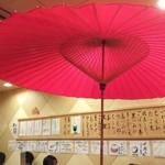 小田原おでん 本陣 - 傘で上品さを演出?