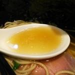 100792240 - スープ