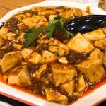 100793795 - ◆麻辣麻婆豆腐定食 900円
