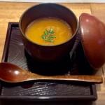 くずし鉄板 あばぐら - 長崎産すっぽんの茶碗蒸し