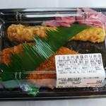 ディオ - 料理写真:満福のり弁当 税込198円(2019.01.26)
